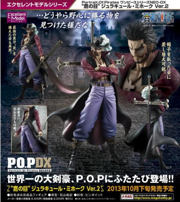 POP DX Mihawk
