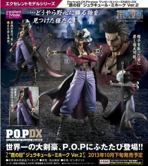 POP DX Mihawk