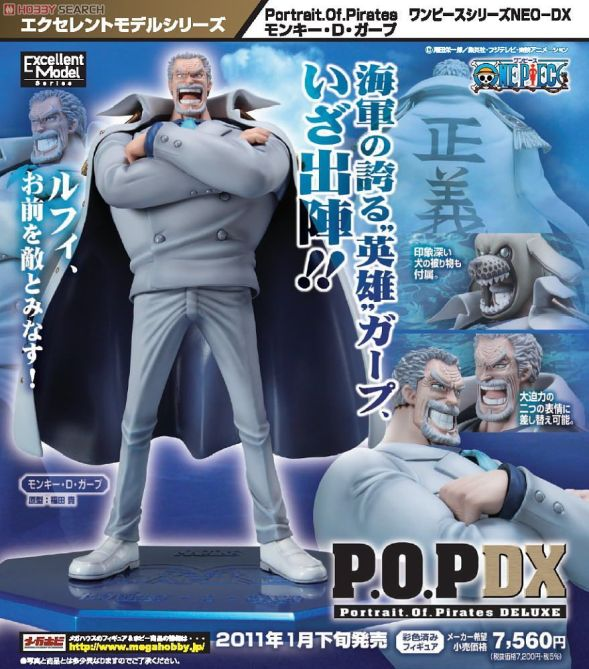 POP DX Monkey D Garp