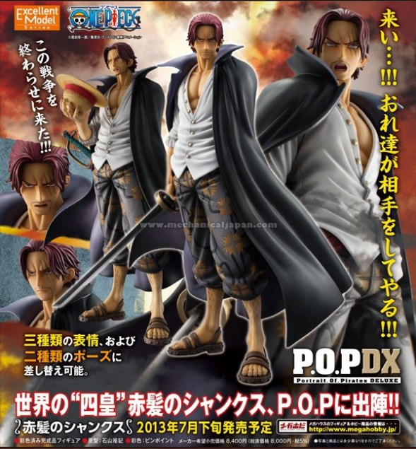 POP DX Shanks