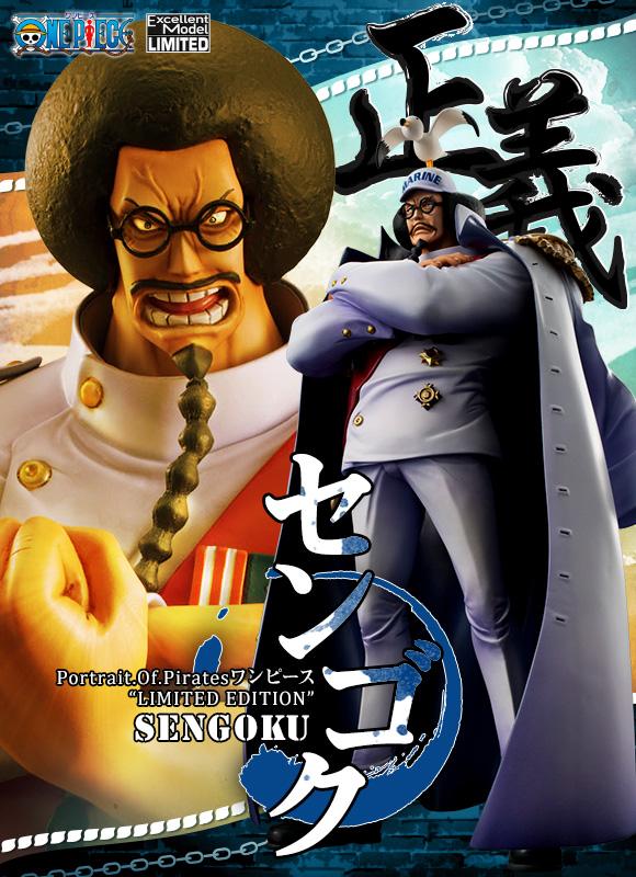 POP Limited Edition Sengoku