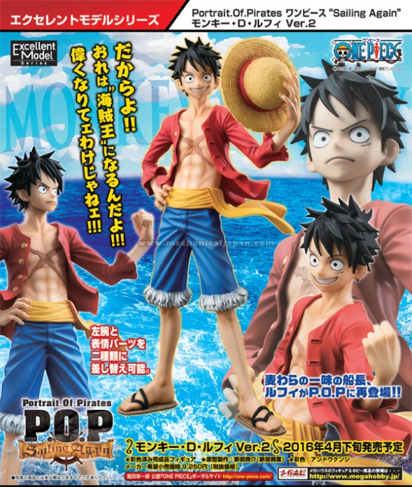 POP Luffy Sailing Again