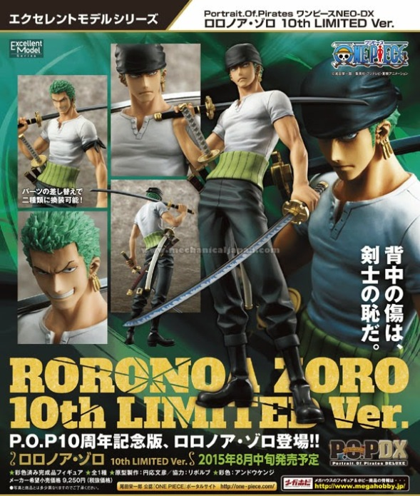 POP Zoro 10th anniversary