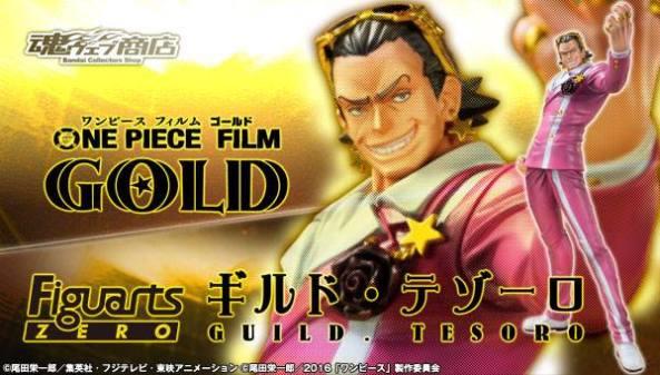 tesoro film gold fz bandai 1
