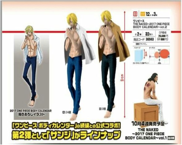 Banpresto Body Calendar Sanji