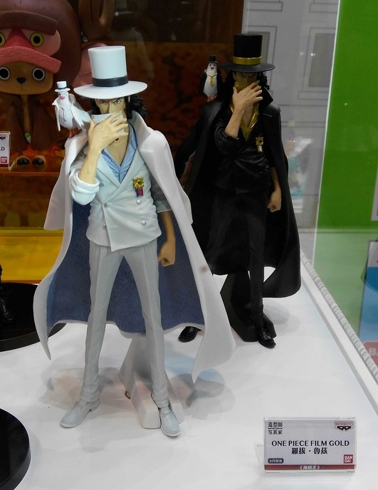 BANPRESTO King of Artist Rob Lucci Film Gold