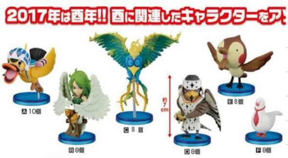 Banpresto WCF birds collection