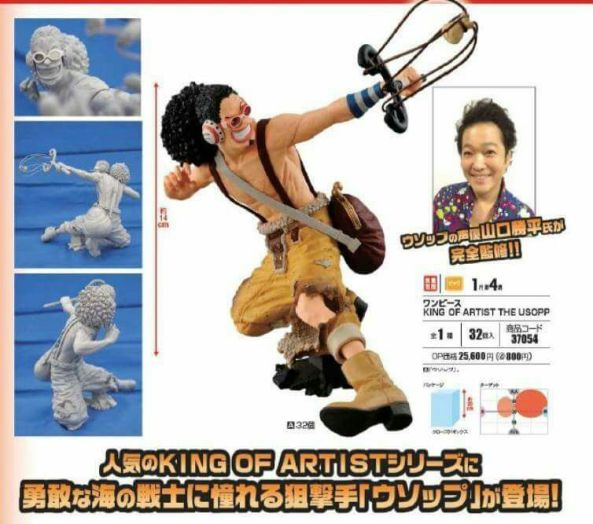 Banpresto King of Artist Usopp