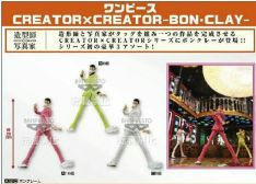 Banpresto CreatorxCreator Bonclay 3 ver.