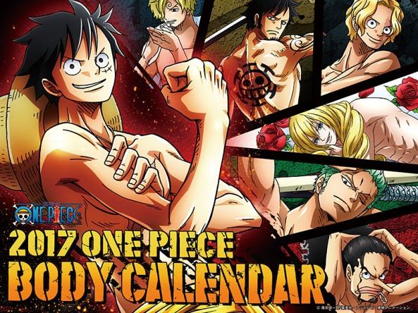 body-calendar