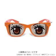 lunette-nami