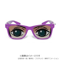 lunette-robin