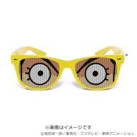 lunette-usopp