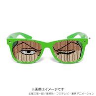 lunette-zoro