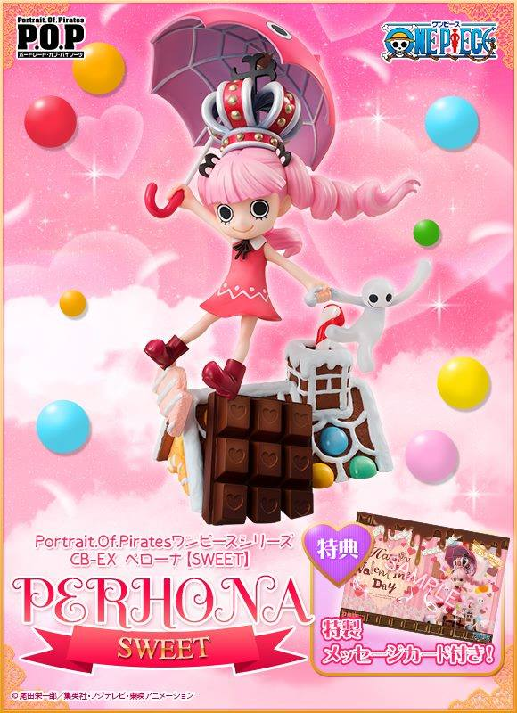 megahouse-pop-perona-sweet-1