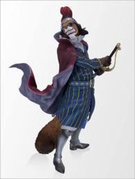 figurines-banpresto-ichiban-kuji-inuarashi