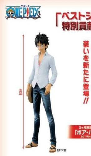 luffy-jeans-freak-the-last-word-banpresto