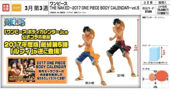 luffy-the-naked-body-calendar-2017-banpresto