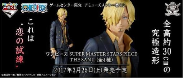 ichiban-kuji-master-stars-piece-sanji