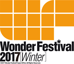 wonder-festival-winter-2017