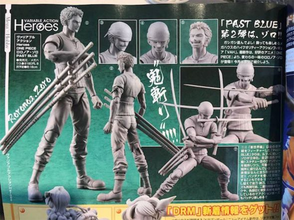 megahouse vah zoro past blue