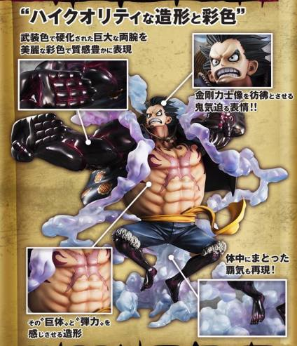 mh pop luffy 4th gear