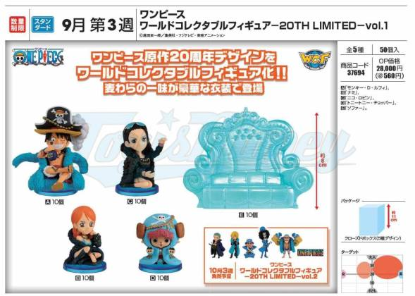 banpresto wcf 20th anniversary