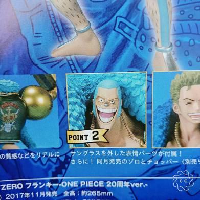 franky zoro alternative head FZ 20th anniversary