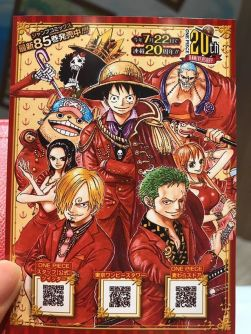 King of Artist Luffy 20th anniversary banpresto