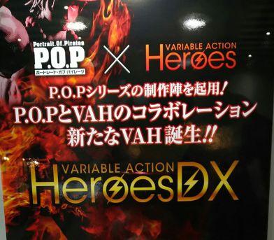 mh pop vah heroes version