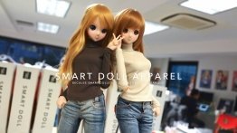 smart doll apparel